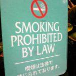 ハワイと日本のルールは違う!絶対にしてはいけない事を知らないと大損するぞ!【法律】